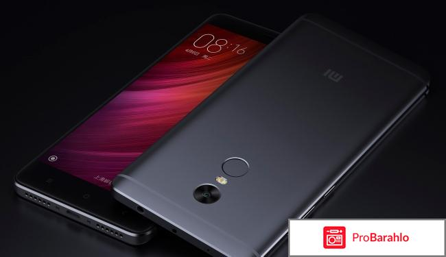 Xiaomi redmi note 4 обман
