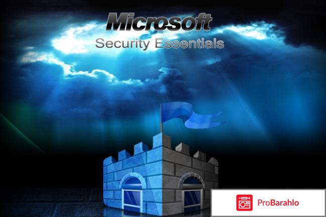 Microsoft essential security