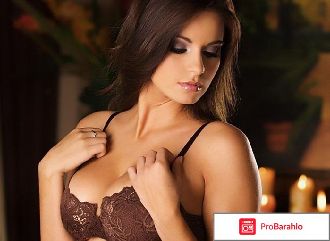 Lust Bustier - крем для увеличения груди (Таиланд) отзывы владельцев