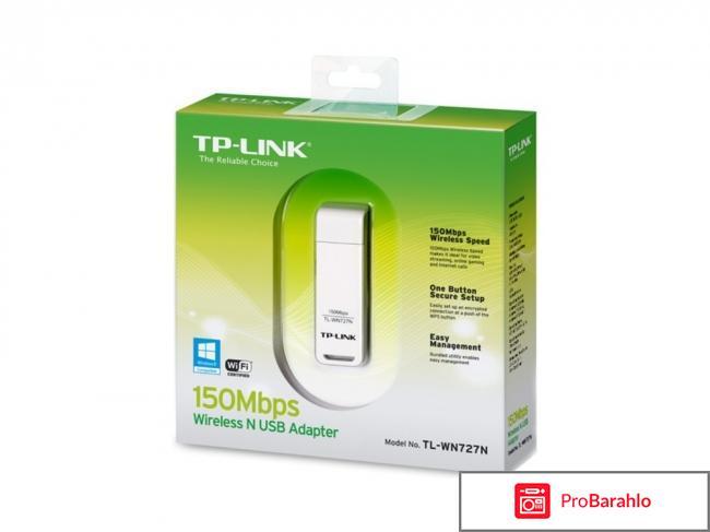 Tp link tl wn727n
