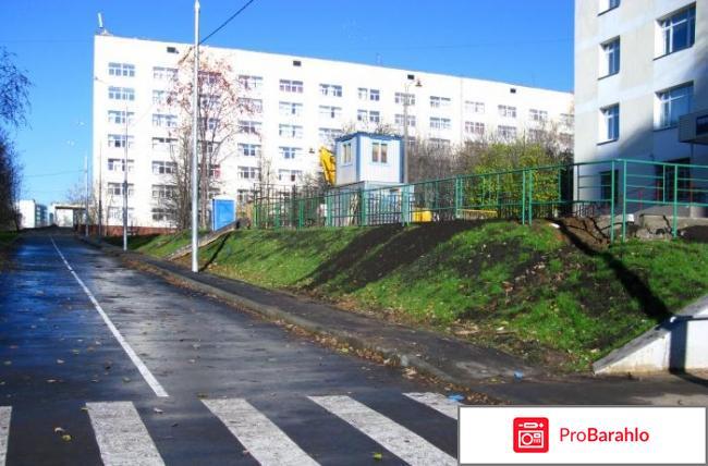 Отзывы 71 больница москва
