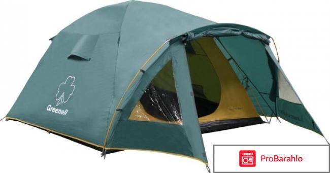 Палатка Greenell «Лимерик 2» отрицательные отзывы